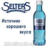 SELTERS Classic 0,275л