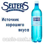 SELTERS Leicht 1л пэт
